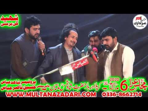 Zakir Naheed Abbas Jag I Majlis 6 March 2020 I Shaheed ki Barsi I Allama Nasir Abbas
