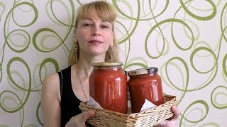 Домашний кетчуп на зиму - вкусный рецепт заготовки