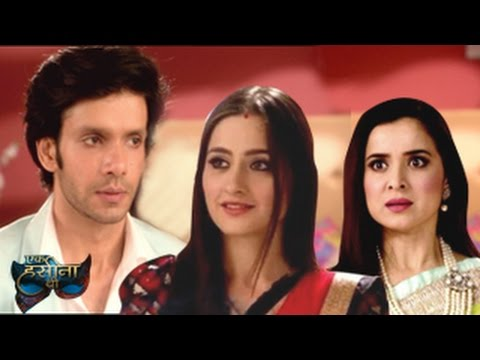 Ek Hasina Thi Serial Title Song Download - Song Mp3