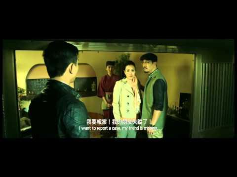 瘟泉 (The Incredible Truth)電影預告