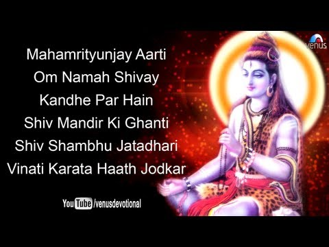 Mahashivratri Devotional Songs Audio Jukebox