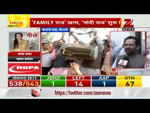2014 Election Results: Narendra Modi wins big from Varanasi, Vadodara