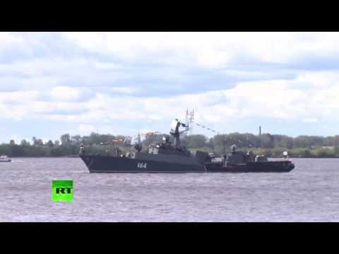 Мероприятия по случаю 75-летия прихода первого северного конвоя «Дервиш» в порт Архангельска