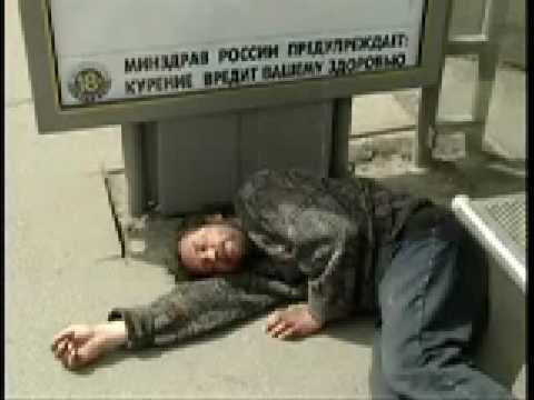 Русский стяг - На гранях