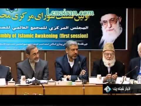 Leaders of Hamas & Islamic Jihad assist Ali Akbar Velayati in central comitee of Islamic awakening