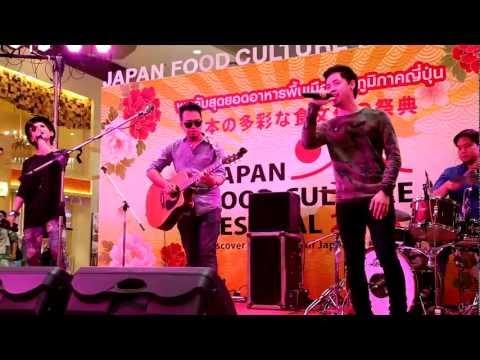 รักใครไม่ได้อีก @ Japan Food Fest, Gateway Ekamai