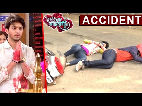 Sanchi In CRITICAL Condition | Meets With An ACCIDENT | Ek Rishta Saajhedari Ka thumbnail