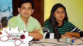 Pune Via Bihar | Fun At Pune | Umesh Kamat - Mrunmayee Deshpande - Bharat Jadhav