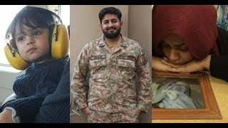 Martyred Major Ishaq funeral prayer to be offered at 2 pm
