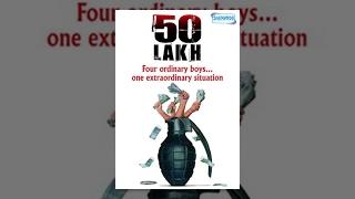 Pachaas Lakh (50 Lakhs) Hindi Movie