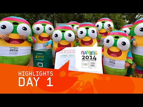 Day 1 Highlights | Nanjing 2014 Youth Olympic Games