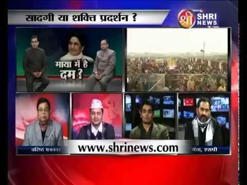 Mayawati Rally in Lucknow 1 Jaiveer Shergill