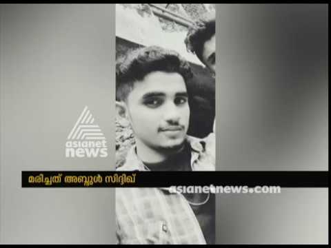 CPM activist stabbed to death at Manjeshwar | FIR 6 Aug 2018