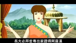 [Film] Phật Thuyết Nhân Quả phần 3