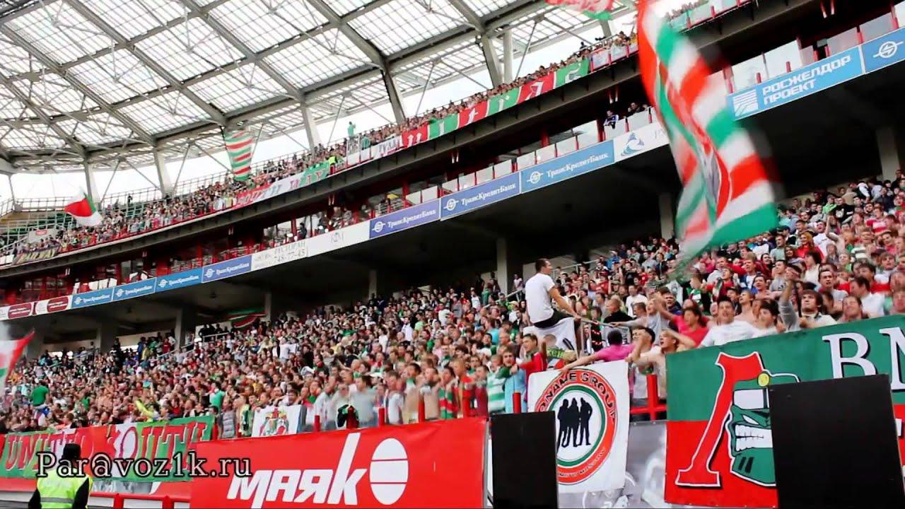 Lokomotiv Moscow Fans Lokomotiv Fans How Much is