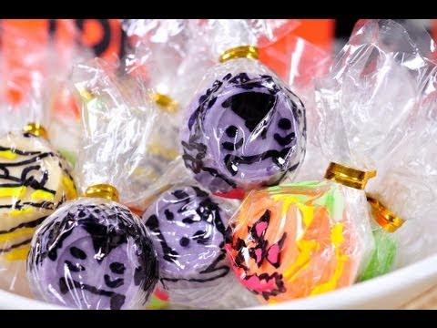 ช็อกโกแลตฮาโลวีน Halloween Chocolate Trick or Treat