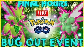 ⭕ Live ⭕ LUCKY FRIENDS LIVE! Final 2 hours - Shiny Bug Out EVENT 🦋 Pokemon Go! in NYC 🗽