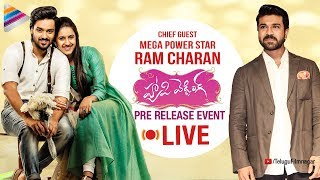 Happy Wedding Pre Release Event LIVE | Ram Charan | Sumanth Ashwin | Niharika | Telugu FilmNagar