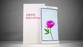 Xiaomi Mi Max Unboxing & Hands On - HUGE!!!!