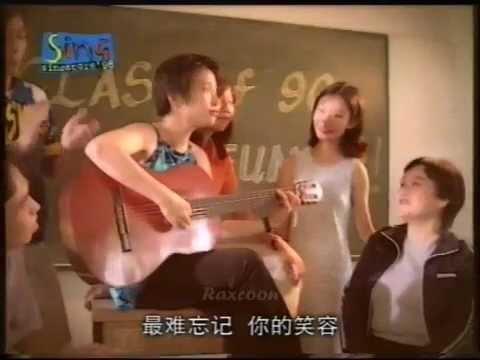 细水长流 Xi Shui Chang Liu (mv) By 蔡淳佳 蔡礼莲 唐玉璇 video