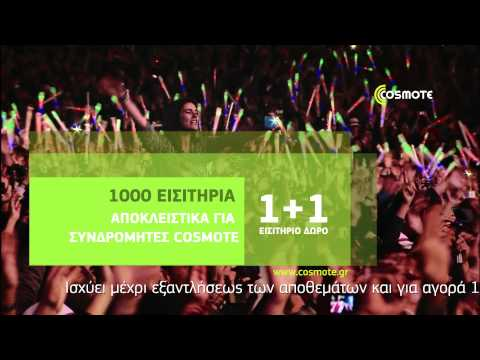 COSMOTE – ROBBIE WILLIAMS