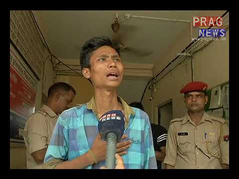 COMEDY THIEF ARRESTED IN GUWAHATI thumbnail