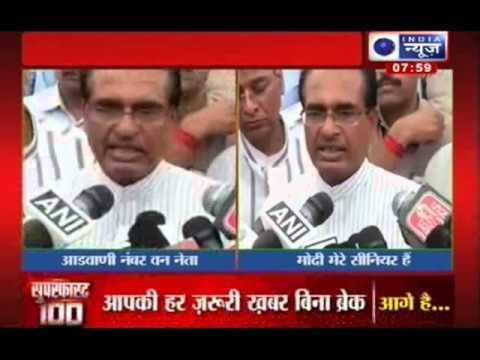 India News: Narendra Modi is like Sardar Vallabhbhai Patel, says Shivraj Chauhan