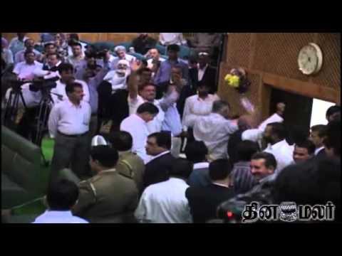 MLA fighting in jammu and kashmir assembly closed - DINAMALAR