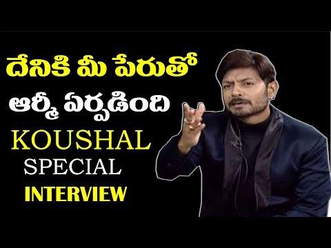 దేనికి మీ పేరుతో ఆర్మీ ఏర్పడింది#Kaushal Special Interview#RosesMedia||