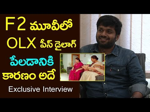 F2 Movie Olx Pieces Dialogue | Director Anil Ravipudi Exclusive Interview | FIlm Jalsa
