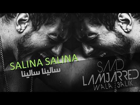 Saad Lamjarred  - Salina Salina ( Music Video)