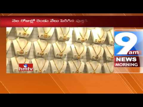 Gold Price Hits 15-Month High Due to Dollar Fall | HMTV