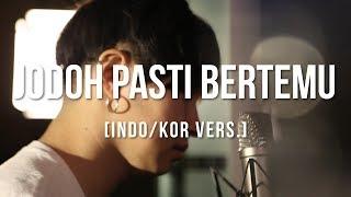 [Cover - Indo/Korea] JODOH PASTI BERTEMU - AFGAN