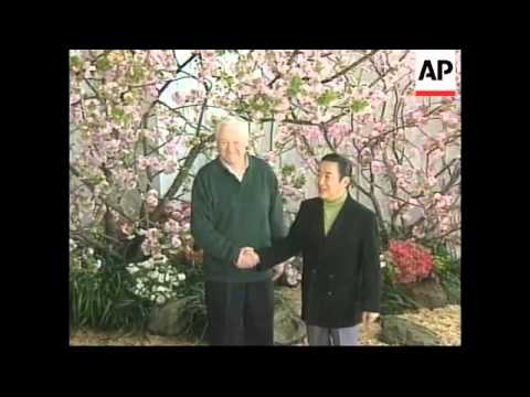 JAPAN: ITO: BORIS YELTSIN ARRIVES FOR TALKS WITH RYUTARO HASHIMOTO