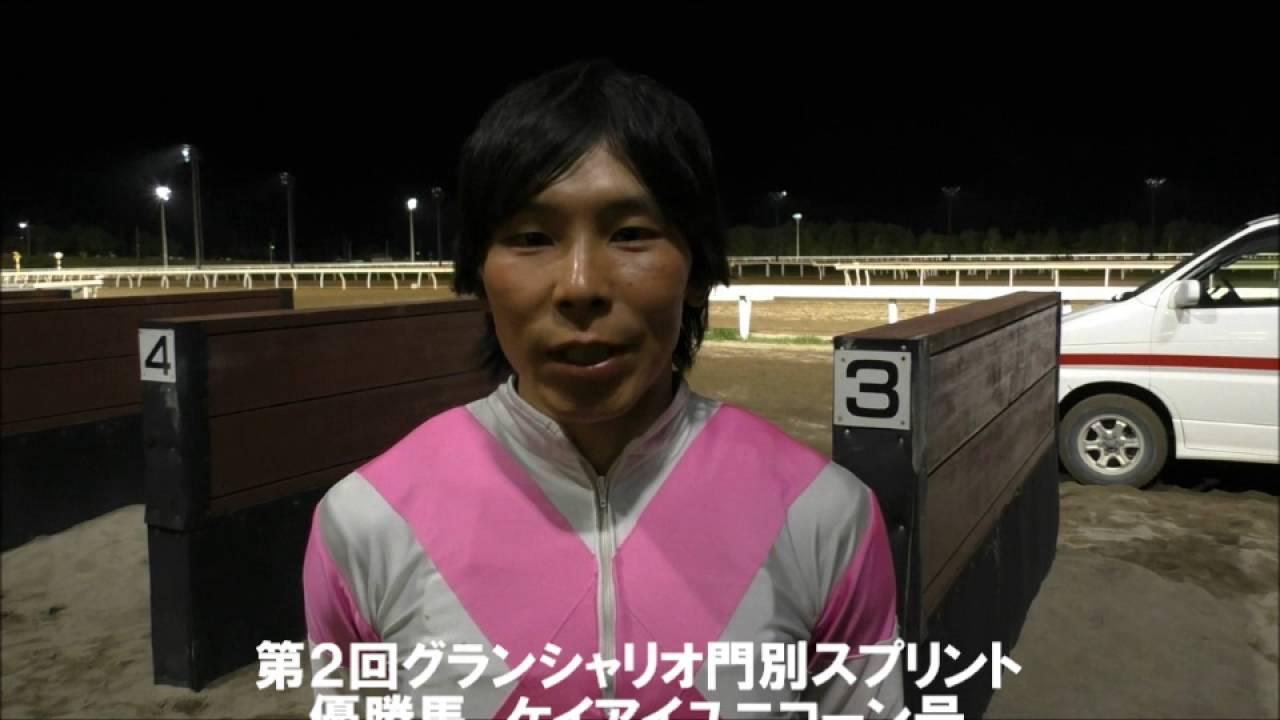 20160623グランシャリオ門別スプリント 松井伸也騎手