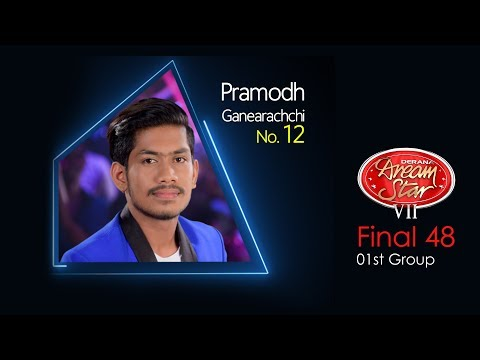 Dream Star Season 7 | Final 48 ( 01st Group ) Premodh Ganearachchi | 03-06-2017