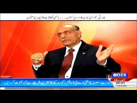 Pakistan Media Talk Show Talking of India's Future Plan Against Pakistan