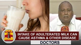 EXCLUSIVE : Intake of Adulterated milk can cause Asthma & Other Disease - Doctors
