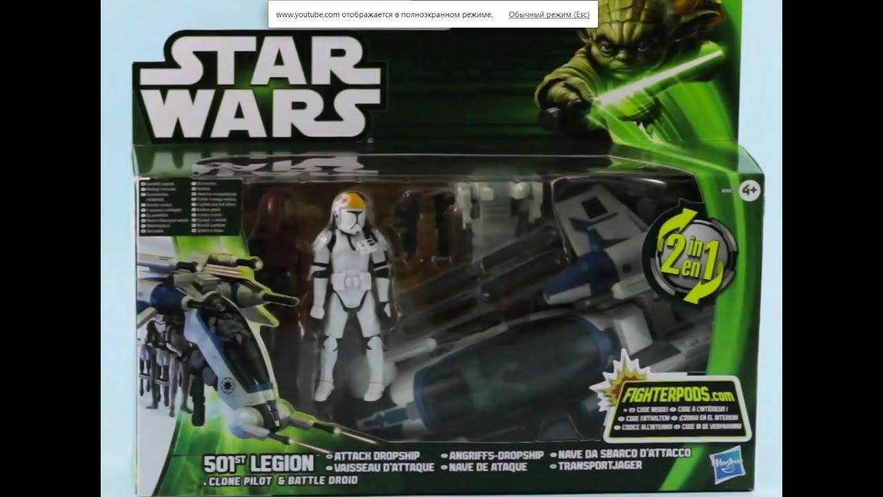 Star Wars Clone Wars 501st Legion Star Wars 501st Legion Clone