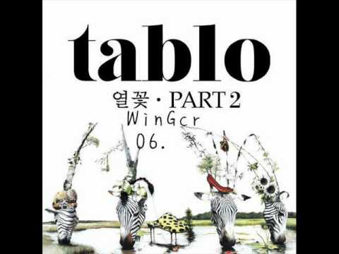 Tablo - 06. Tomorrow (feat. 태양) Music Videos