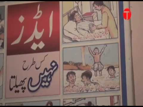 AIDS on the rise in Gujranwala prison