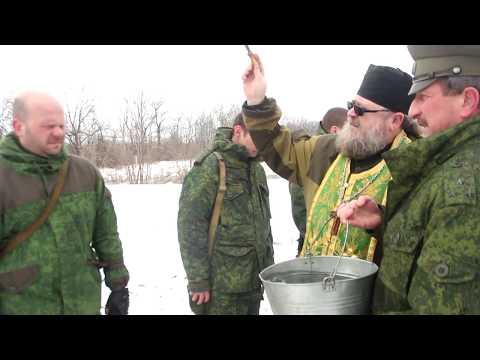 Священник Народной милиции на передовой помолился вместе с защитниками Республики