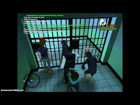 Что делать если посадили в тюрьму самп
