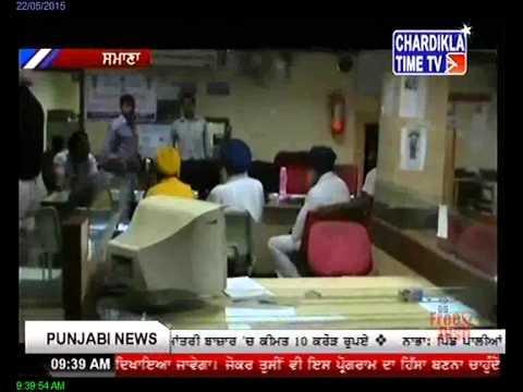 Badal slams Cong for seeking Prez rule in Punjab May 22, 2015