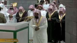 Makkah Taraweeh 2016-1st 10 rakats by sheikh shuraim Night 17 صلاة تراويح مكة 2016 الليلة
