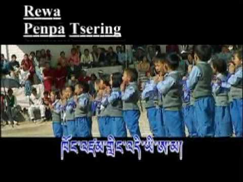 Tibetan Song Pemsi Ama Jetsun Pema Music Videos