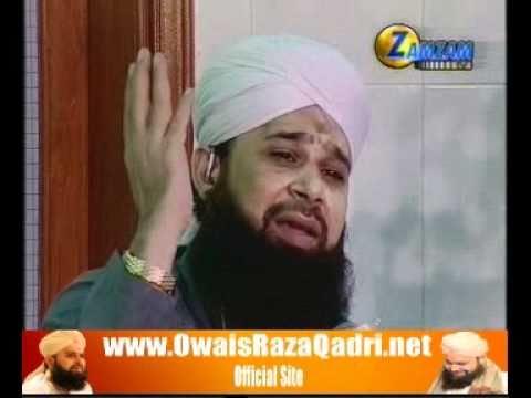 Lilah Le Khabar Meri By Owais Qadri  Mehfil E Alwada Mahe Ramadan 2010 video
