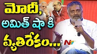 Prakash Raj Hits Out at BJP || I am Anti Modi, Amit Shah, Hegde Says Prakash Raj