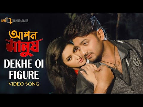 nted bengali movie download new hd video