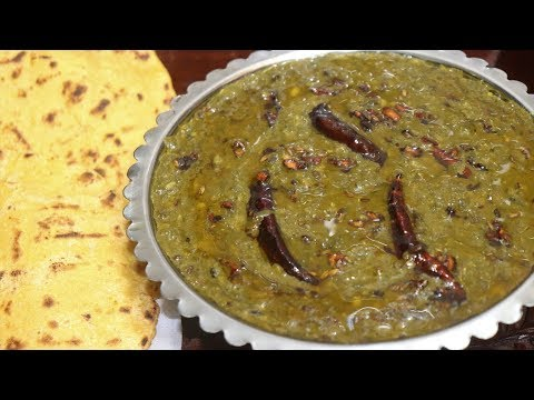 U.P. Style Dal Saag Recipe | मशहूर दाल साग बनाने का आसान तरीका